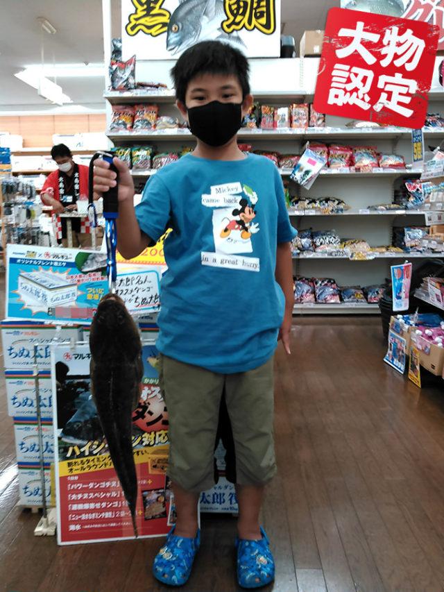 200922oomono_okuno