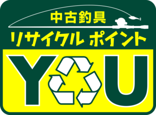 recyclepoint_logo