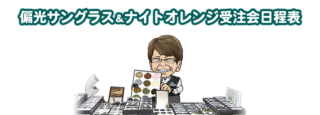 event-jyoho