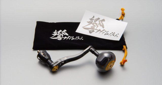 powerarm_huzoku-1024x542