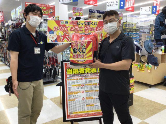魚魚ビック宝くじ当選おめでとうございます!!!!