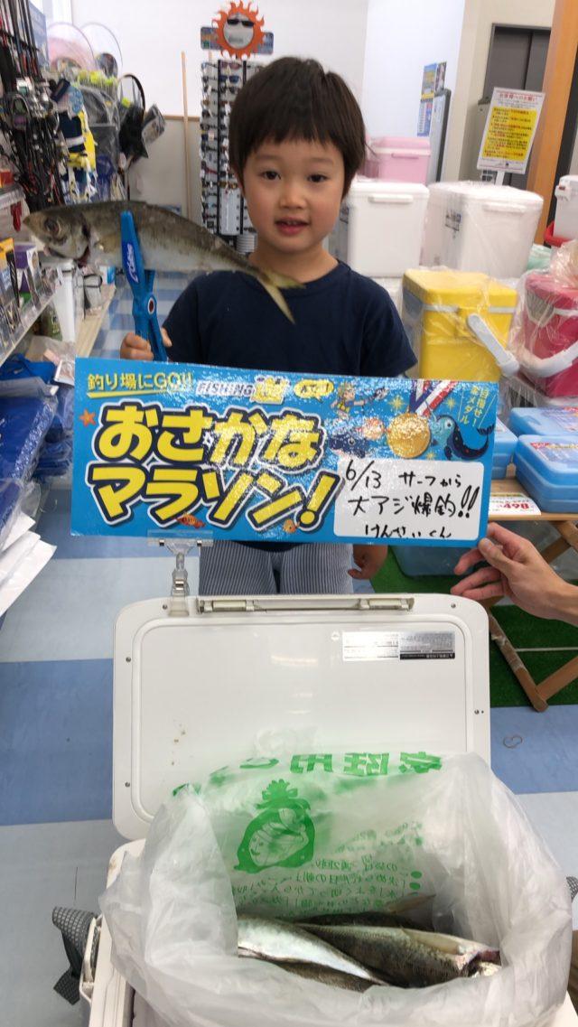 0613ケンセイ君-2