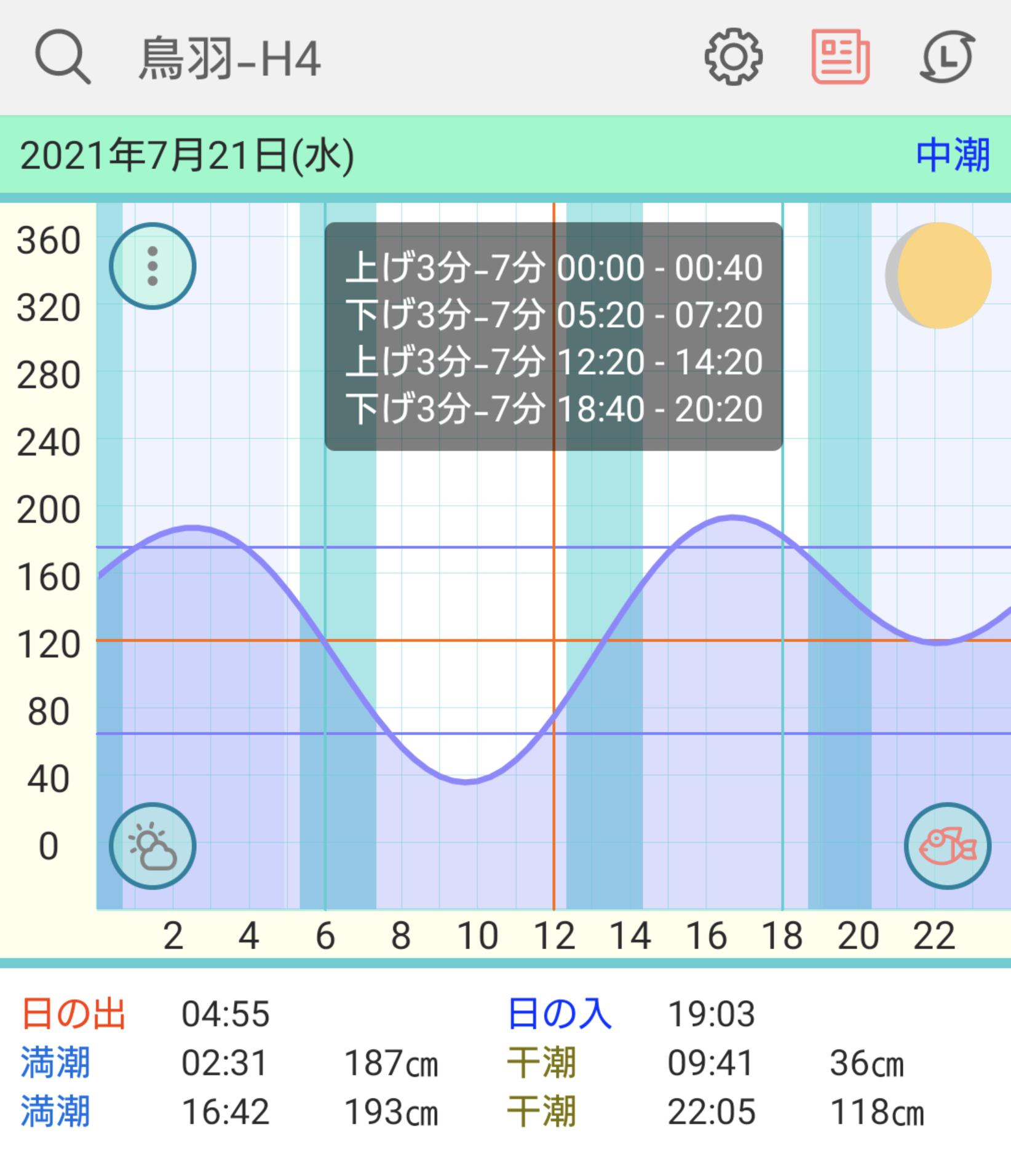 Screenshot_20210722-224856~2