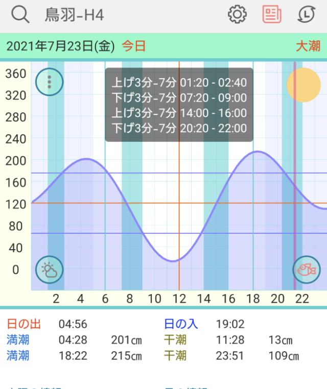 Screenshot_20210723-212421~2_copy_657x782